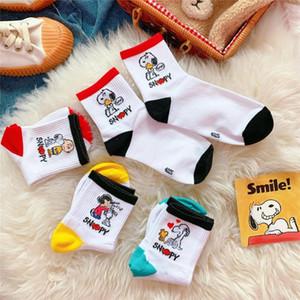 Çorap Çorap Sevimli Pamuk Karikatür Köpek Rahat Japonya ve Güney Kore Yaratıcı Yetişkin Çift Kış