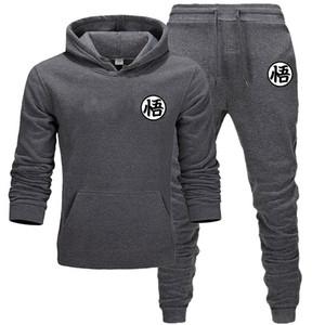 Dragon Ball одежда Мужские пуловеры свитер Хлопок Мужчины костюмы Hoodie Два кусочка + штаны спортивные рубашки осень мужские дизайнерские зимние пальто