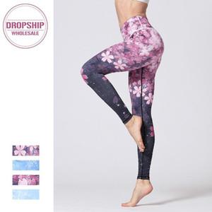 Kadınlar Spor Yoga Pantolon İnce Yüksek Karın Kontrolü Koşu için spor Tozluklar Gym Elastik Romantik Baskılı Uzun Külotlu Bel