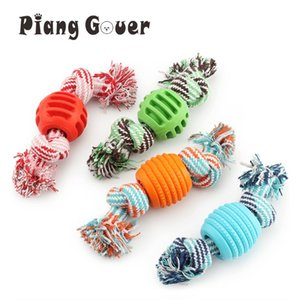 1PCS LOT Pet Dog Rope Chew Toys Ball Shape Pets Palying Knot Toy Teeth Cleaning Toys for Small Pet Reward Fetch Play