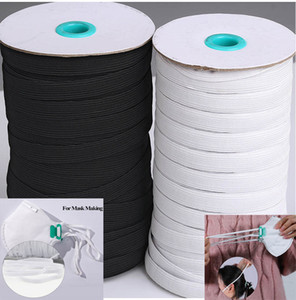 3 6 9 12 mm DIY mask Braided Elastic Band for Sewing masks ear Band Bungee Cord Rope White black Stretch Knit Spool