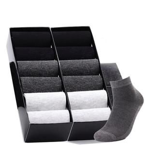 20pcs = 10pair de haute qualité pour hommes chaussettes maille respirante coton Casual Athletic Socks mince été cadeaux robe hommes d'affaires