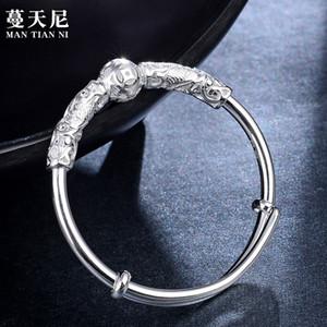 Versão Coreana Do Simples fina de prata 990 crianças Baby Baby Bracelet um par de homens e mulheres completa presente Lua Pulseira Crianças prata