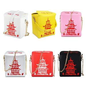 Chinese Takeout Box Torre Imprimir Pu couro senhoras bolsa novidade bonito Shoulder Mulheres menina Bolsa Messenger Bag por Mulheres Totes
