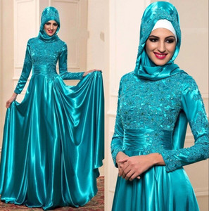 Hunter Green Muslim Satin Formal Evening Dresses 2020 Long Sleeves Lace Applique Beaded Abaya Dubai Turkish Prom Party Gowns Moroccan Kaftan