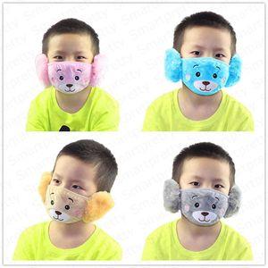 الأطفال يواجهون أقنعة كرتونية حامية أذن مطرزة مضادة للنباتات وفم دافئ مقنعان في واحد غطاء أذن واقي للرياح عام 2020 E4904