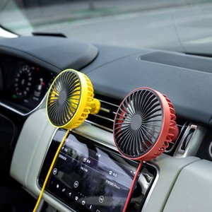 Новый автомобиль установлен вентилятор 360 градусов вращающийся светодиодный ночной светильник USB автомобильный атмосферный лампа