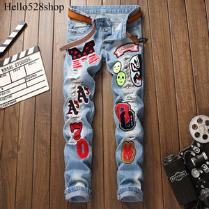 Hello528shop Fashion Blue Men's Biker Jeans Hole Patch Straight Fit Small Leg Embroidery Ripped Denim Pants