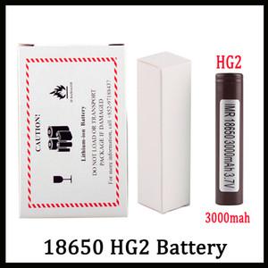 100% высококачественный аккумулятор HG2 18650 с 3000 мАч 35А МАКС. Литиевые аккумуляторы MAX для ячеек LG Fit Vape Box Mod от FEDEX UPS