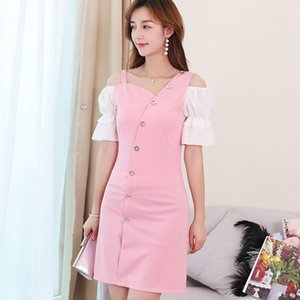 Korean Version of the New Spring And Summer Women's Slim-Fit Dress Casual-Style Fashion Stitching Short-Sleeve