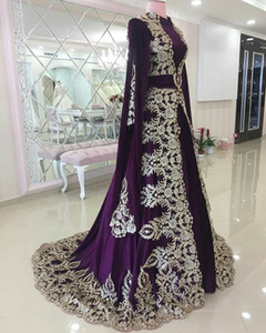 Morocco Muslim Evening Dresses Dubai Caftan Purple High Neck Lace Applique Long Women Formal Party Evening Gown robe de soiree