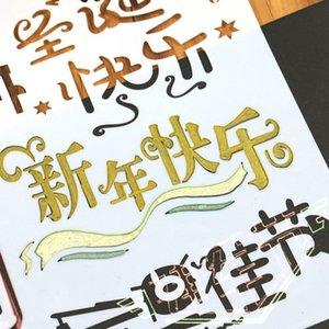 20190623 neue A4 DIY Photo Booklet Malbrett 20,5X30 cm Chinesisches Schriftzeichen