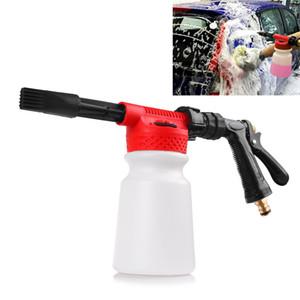 900ML غسيل السيارات رغوة بندقية تنظيف السيارات غسل الثلج رغوي لانس المياه صابون شامبو البخاخ رذاذ رغوة بندقية
