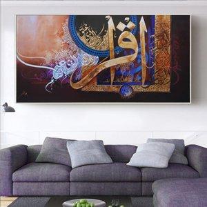 Islamic Calligraphy 5d diy diamond painting full,square,Graffiti diamond embroidery round,diamond mosaic set,religious decor