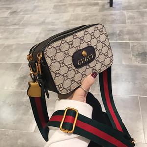 Kadınların yeni moda trendi Messenger çanta kaplan kafası baskı rengi küçük kare çanta Kore versiyonu vahşi omuz çantaları 462 hit