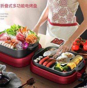 Ménage multifonctionnel électrique Grill Pan et double saveur Pot 2 en 1 pliable électrique Grills Griddles