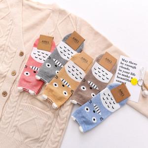 5 Pairs Women Socks Totoro Cotton Lovely Anime Cartoon Christmas Funny Socks Kawaii Totoro Harajuku Cotton Ear Cat Casual New