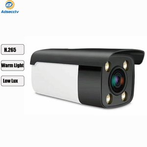 H.265 IP POE الحارة ضوء الكاميرا HD F1.4 عدسة الرؤية الكاملة ليلة اللون في إجمالي بيئة مظلمة الأمن الدوائر التلفزيونية المغلقة الكاميرا في الهواء الطلق AS-IP9301NAP