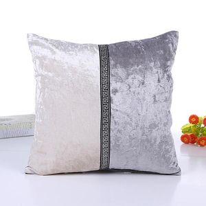 Terciopelo caja de la almohadilla los 45 * 45cm Throw almohada decorativa Caso Cafe Decoración amortiguador trasero funda de cojín del sofá fundas de almohada