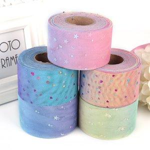 Tulle Roll 5.5cm 50Yards 스팽글 거즈 별 웨딩 파티 장식 DIY 투투 원단 장식 공예 크리스마스 키즈 퀸 스커트