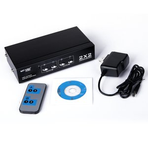 telecomando articolo caldo IR 450MHz HD 1080P 2 ingresso 2 uscita RS232 2x2 VGA Matrix Switch