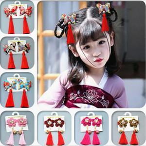 Chinese Style Accessoires cheveux fille Tassel fil Hairpin Pincer les cheveux Pins Couvre-chef Fleur papillon Hairwear Nouveau