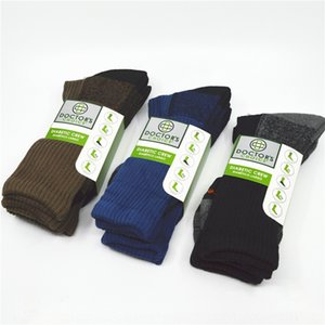 2 pairs of manual sewing head Warm outdoor sports half towel thickened outdoor sports warm Men's cotton socks quality middle tube