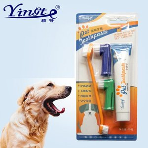 Vanilla Beef Taste Pet Toothpaste Set Pet Toothbrush Single double finger Dog Oral Care Cats and Dogs Toothbrush Toothpaste Set