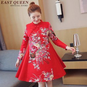 chinese sexy vestido cheongsam tradicional qipao moderna qipao vestido estilo vestidos orientais DD046 C