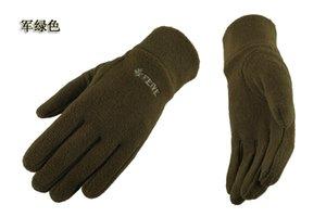 Outdoor Winterwandern Handschuhe Eindickung warme Handschuhe Handschuhe winddicht