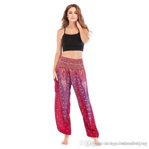 Pantalettes Imprimé Casual Lâche Sport Femme Fitness Athlétique Pantalon Femmes Yoga Pantalon