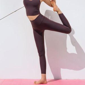 BINAND Push Up Sports Leggings Sport Women Fitness Leggings High Waist Nylon Gym Yoga Pants Quick Drying Running Training Pants