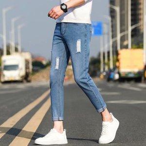 Hong Kong ripped hole summer jeans men's slim elastic men's small feet pants straight Korean pants thin casual trousers