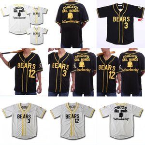 Bad News Bears Kelly Leak #3 Tanner Boyle 12 Movie Double Stitched Baseball Jersey BUTTON DOWN