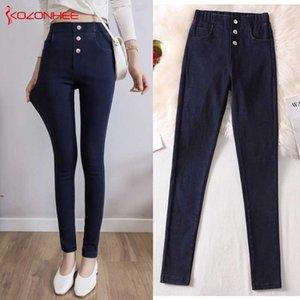 Jeans de mujer más el tamaño del tamaño de la cintura alta para las mujeres lápiz flaco grande # 83