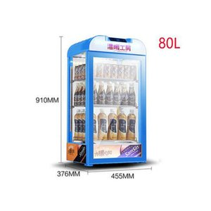 450W Vetrina riscaldamento riscaldamento commerciale latte giallo termostato vino macchina per riscaldamento bevande macchina per bevande calde