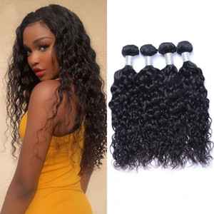 Brazilian Virgin Human Hair Water Wave Bundles Extensions 4 Bundles Non Remy Hair Weave 8-26 inches