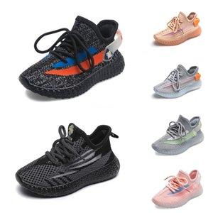 Kanye West 2 Basketball Chaussures de sport Chaussures de sport Chaussures Baskets bébé Chaussures Enfants Outdoor Sneakers, Chaussures de formation Athletics # 909