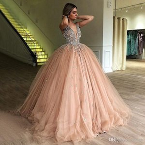 Puffy Evening Ball Gown V-neck Luxury Heavy Beading Top Sweet 16 Sixteen Girls Quinceanera Dresses
