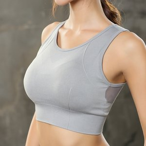 Paragraph Jianjuanbi breathable sports underwear yoga vest shockproof and quick movement of the wings of gauze bra slim