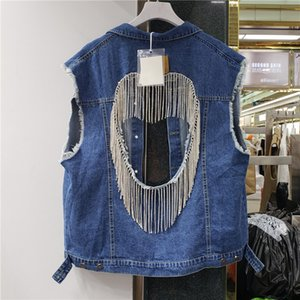 2020 Autumn New Denim Coat for Women Heavy Industry Diamonds Chain Back Hollow Out Jeans Cropped Jacket Female Cowboy Coats Tops