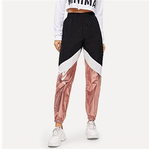 Designer Leggings Ladies Pants Multicolor Color Block Contrast 100% Nylon Pants Spring Modern Lady Elegant Tapered Carrot Drop Shipping