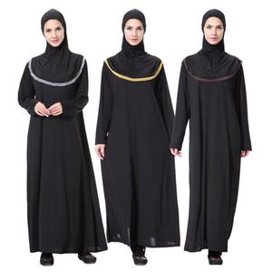 Новый арабский ближневосточный женский соединенный предмет одежды Мусульманский женский головной убор 3 цвета Размер M L XL