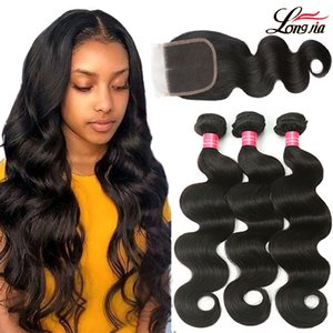 9A Brazilian Body wave With 4X4 Lace Closure Unprocessed Brazilian Virgin Hair Body Wave With Closure Extensions Brazilian Human Hair Weave