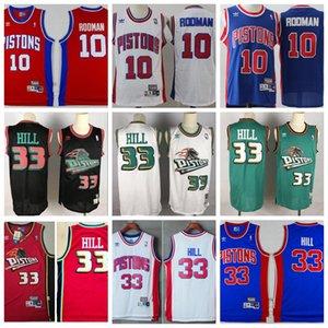 Erkekler DetroitPiston Joe Dumars 33 Tepesi 10 Rodman 40 Lambier 11 Thomas Mitchell Ness Mavi Kırmızı Beyaz swingman Player1NBA Jersey