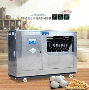 Commercial en acier inoxydable pain cuit à la vapeur Machine de fabrication électrique Machine de pâte automatique sphérique pain cuit à la vapeur formant la machine
