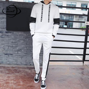 YAUAMDB men set 2017 winter autumn size M-5XL male hooded pullover two piece casual suit jacket+pants 2 pcs pocket sportswear 70