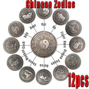 12 шт Китайская монета фэн-шуй монеты 12 знак удачи монета медная монета талисман коллекционных монет