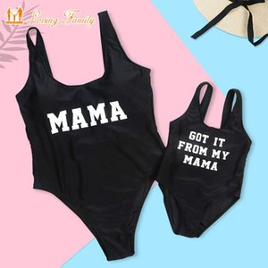 Family Swimwear Beach Match Swimsuit Mom And Daughter One-piece Swimsuit Son And Swim Trunks Letter Beachwear Mom Daughter