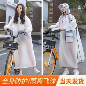 bkvmN Raincoat lang transparent einzige männliche und weibliche Studenten Schutzelektroauto Cloak Fahrradbatterie Fahrrad für Erwachsene verdickten Poncho
